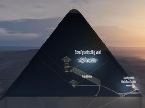 cover-r4x3w1000-5dd7ce538d1ec-scanpyramids-big-void-3d-artistic-view-horizontal-option.jpg